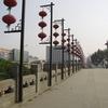 Bridge Over Qinhuai River At Nanjing