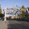 Bridge To Inglewood