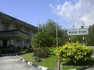 Brunei Museo