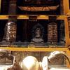 Buddha Inside Hiranya Varna Mahabihar