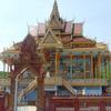 Camboya