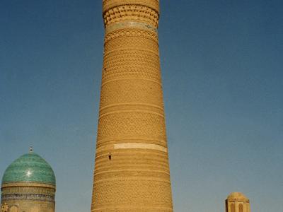 Kalyan Or Kalon Minor (Great Minaret)