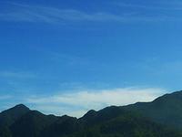 Barisan Montañas