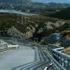 Bulandet Road