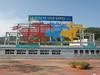 Busan–Gyeongnam Horse Racing Park - Busan