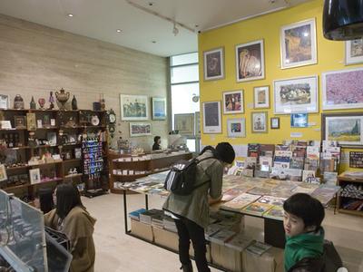 Busan Museum Of Art - Busan