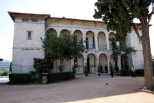 Byzantine And Christian Museum