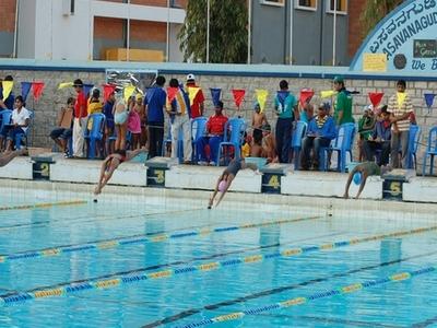 Basavanagudi Aquatic Centre
