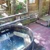 The Main Communal Tub