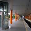 München Neuperlach Süd Station