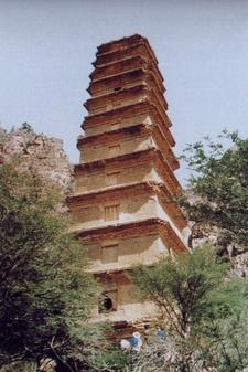 Baisigou Square Pagoda