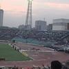 Bangabandhu Estadio Nacional