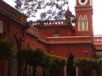 Universidad de Bangalore
