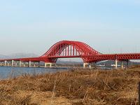 Banghwa Bridge