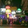Bangkok Soi Pratuchai