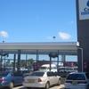 Centro Bankstown