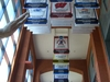 Banners On Ceiling Of NCAA Hall
