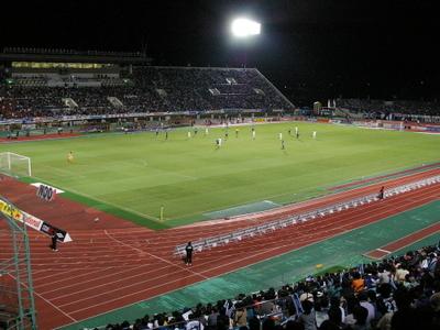 Osaka Expo \'70 Stadium