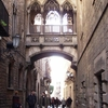 Barcelona Carrer Del Bisbe