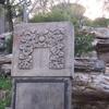 Stone Tablets In Jingshan