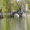 Beijing Shichahai Bridge