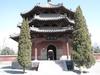 The Tianyi Pavilion