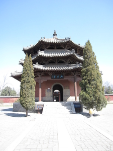 The Tianyi Pavilion