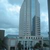 Benson Tower