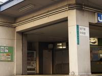 Bentenchō Station