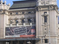 National Theatre in Belgrade