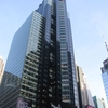 Bertelsmann Building