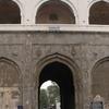 Bhadkal Gate