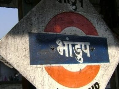 Bhandup Railway Station