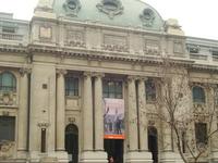 Biblioteca Nacional de Chile