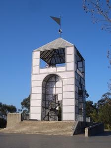 Treillage Tower
