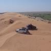 Simpson Parque Nacional del Desierto