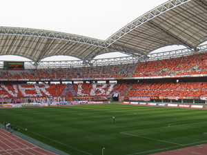 Tohoku Electric Power Big Swan Stadium
