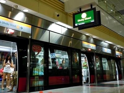 Bishan MRT Station Platform