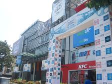 B M Habitat Mall