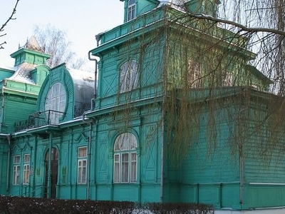 The Old Library Building Of Babruysk