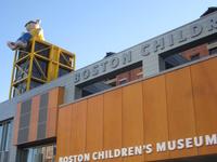 Museo de Niños de Boston