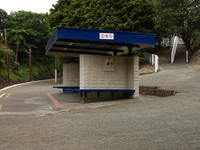 Box Hill Railway Station