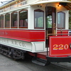 Shore Line Trolley Museum