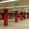 Klinikak Metro Station