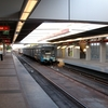 Pillango Utca Metro Station