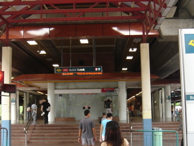 Bukit Batok MRT Station Entrance