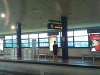 Bukit Panjang LRT MRT Station