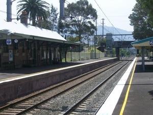 Bulli Estação Ferroviária