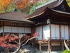 The Daijōkaku At Ōkōchi Sansō