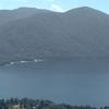 Lake Caburgua